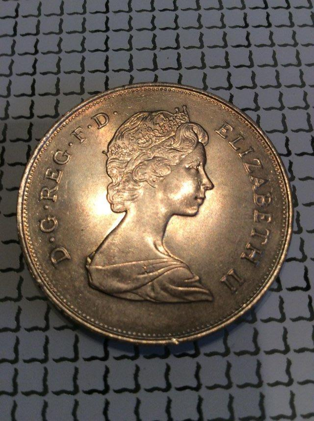 Image 2 of 1981 Prince of Wales and Lady Diana Spencer commemorative cr