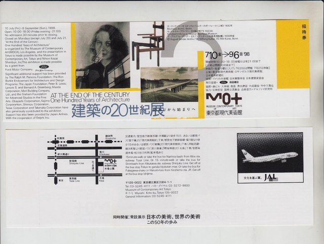 Preview of the first image of Christo At The End Of The Century Exhibit Entry Ticket.
