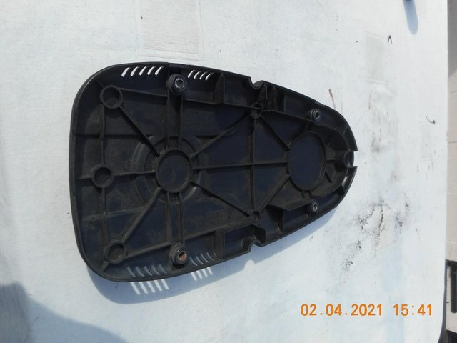Image 3 of BMW engine cover